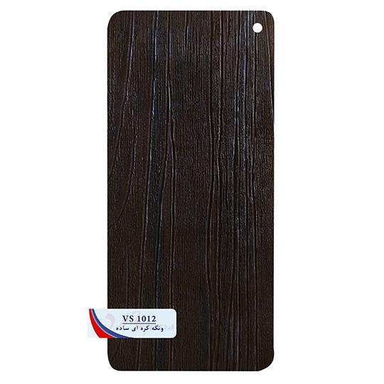 روکش وکیوم وارناسا PVC مدل ونگه کُرهای طرح چوب ساده