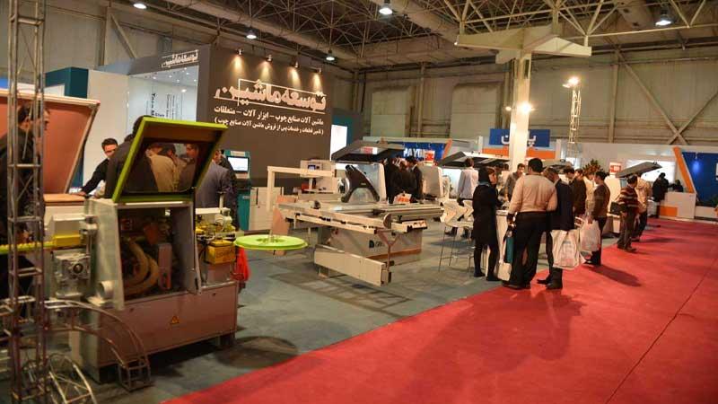 معرفی نمایشگاه چوب وودکس (Woodex) و دیگر نمایشگاه های صنعت چوب